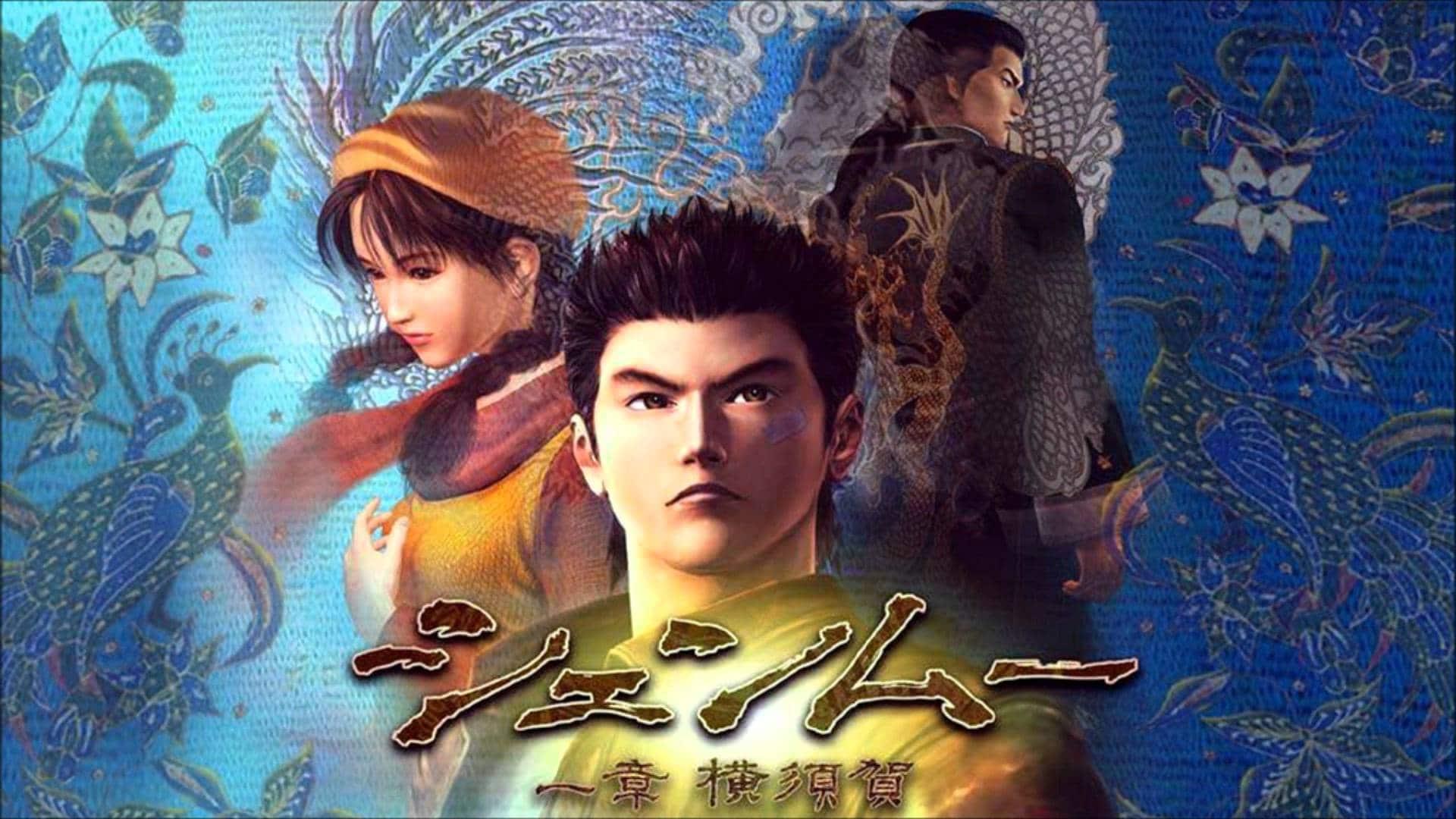 Η Sega ακύρωσε ένα ολοκληρωμένο Shenmue HD remake