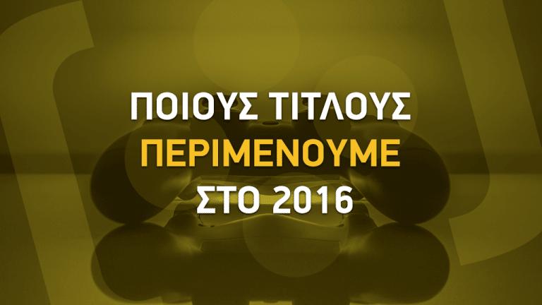 2016titles