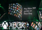 Xbox_Backward_E3
