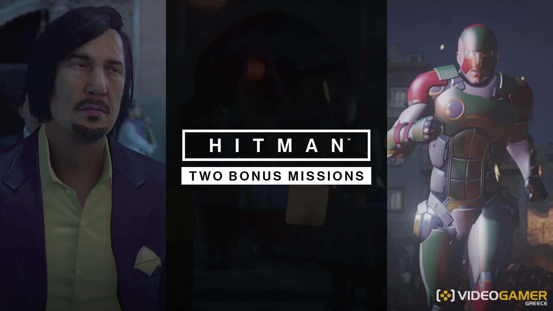 Hitman Bonus - videogamer.gr