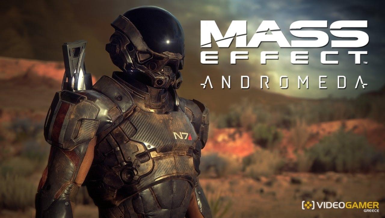 Το PC pre-load του Mass Effect Andromeda θα ξεκινήσει στις 17 Μαρτίου - videogamer.gr