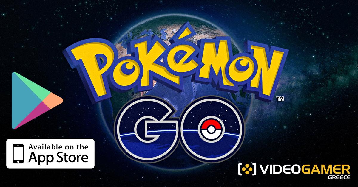 κατέβασε το pokemon go videogamer.gr