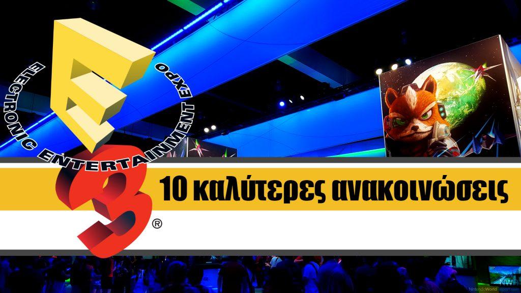 E3: 2016
