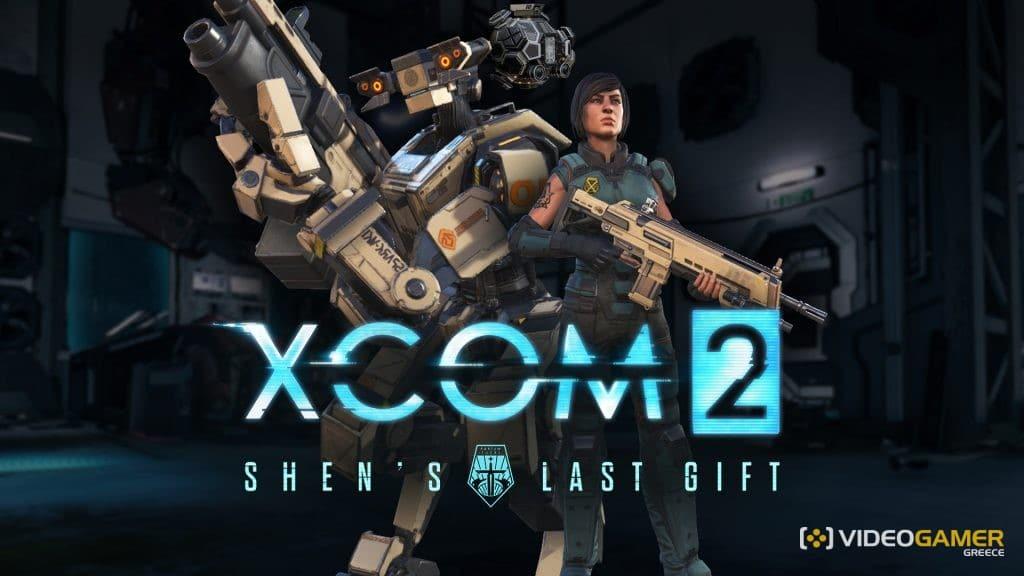 shen's last gift DLC videogamer.gr