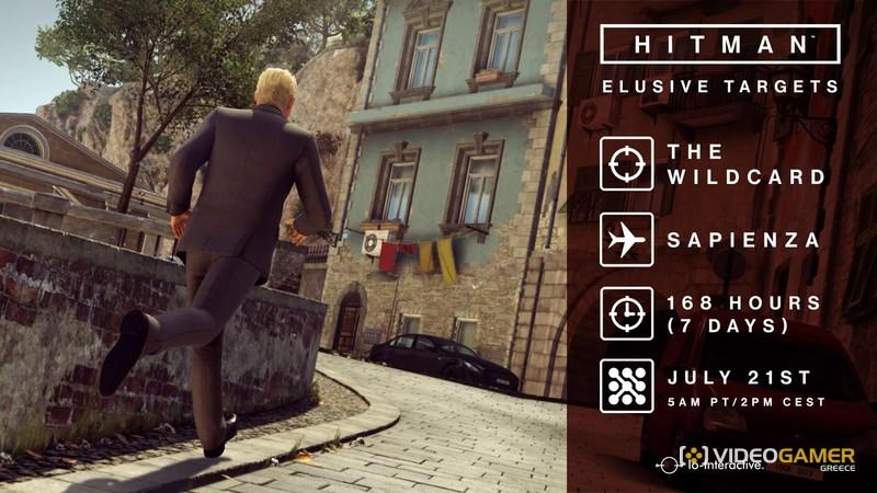 Ο Garey Busey είναι ο επόμενος Elusive Target - videogamer.gr