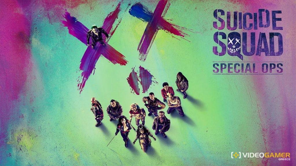 Παίξε τώρα το Suicide Squad στο κινητό σου: Κατέβασέ το τώρα ΔΩΡΕΑΝ! - videogamer.gr