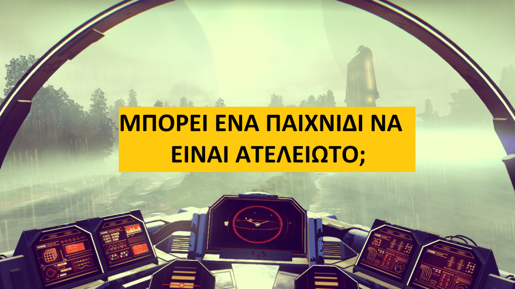 Ένας συντάκτης αναρωτιέται - Μπορεί ένα παιχνίδι να είναι ατέλειωτο; - videogamer.gr - no man's sky