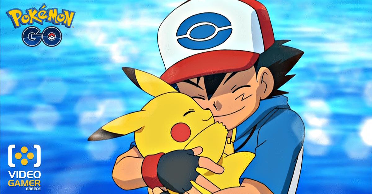 Ban στο Pokemon GO videogamer.gr