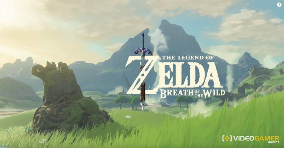Το νέο trailer του Zelda : Breath Of The Wild κόβει την ανάσα - videogamer.gr