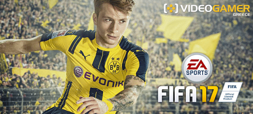 fifa 17 review videogamer.gr