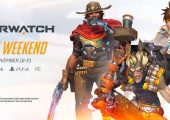 ΔΩΡΕΑΝ το Overwatch το επόμενο Σαββατοκύριακο - videogamer.gr