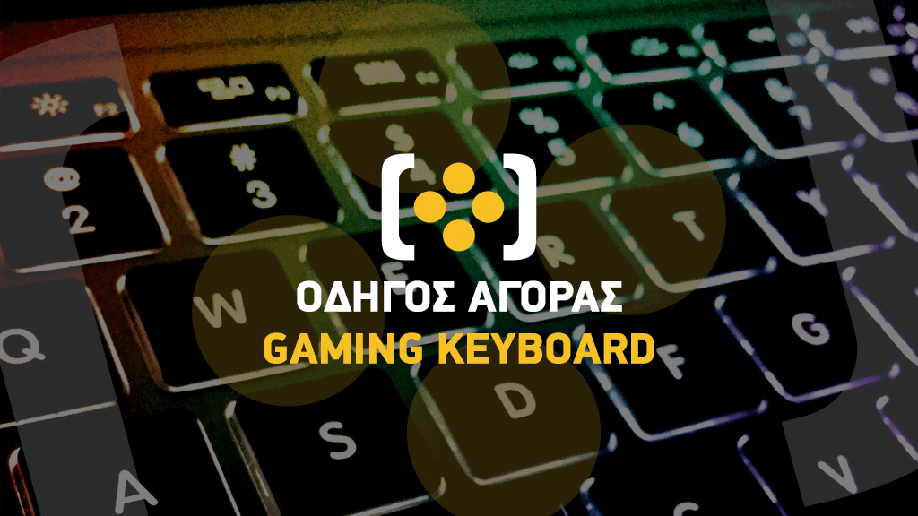 keyboardsguidecover