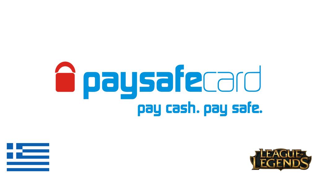 Η Paysafe ξανά διαθέσιμη για αγορά Riot Points! - videogamer.gr