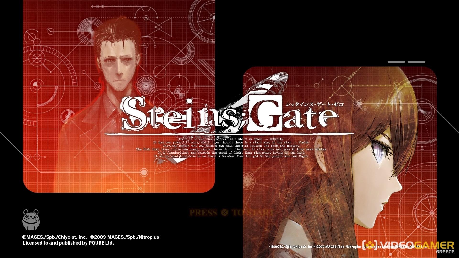 STEINS;GATE 0_20161205111302