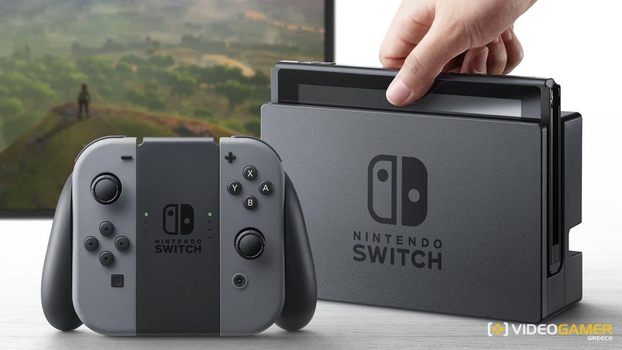 Το Nintendo Switch θα χρησιμοποιεί παλιά Nvidia τεχνολογία - videogamer.gr