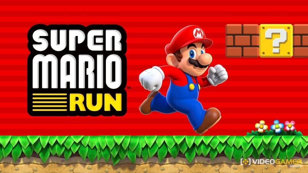 Το Super Mario Run έχει κατέβει περισσότερες απο 78 εκατομμύρια φορές! - videogamer.gr