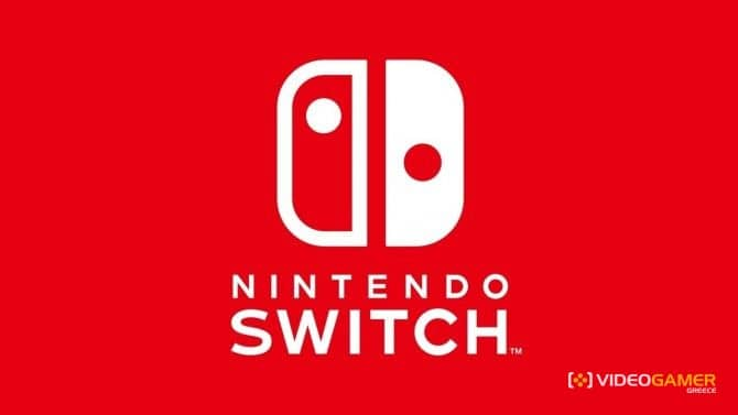 Nintendo-Switch-Logo-
