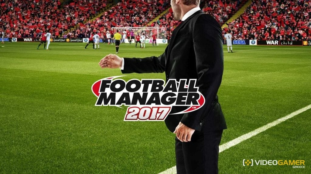 Manager 2017