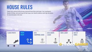 Νέα Modes για το Fifa 19