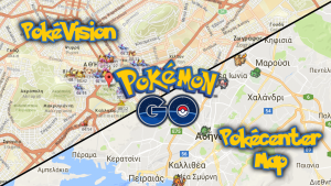 PokéVision και Pokécenter Map: Δύο Site Που Πρέπει Να Ξέρεις!