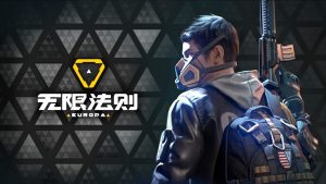 To Europa είναι το κινέζικο τύπου Battle Royale Game