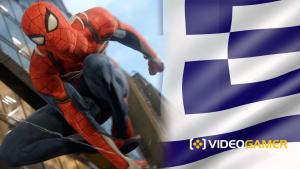 Στα ελληνικά το καινούργιο Spider-Man