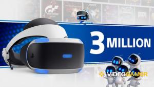 Τρία εκατομμύρια πωλήσεις για το Playstation VR